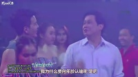 [FirstCS][鱼迷恋天空][EP03][泰语中字][HD]