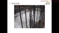 11G101钢筋平法讲解三重庆锦兴教育