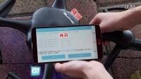 教学视频:磁罗盘校准教程繁体中文版