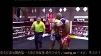 2014-2015年泰拳王播求比赛KO集锦大全