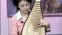 琵琶考级辅导大全 滚的练习