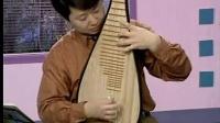 琵琶考级辅导大全 指距练习