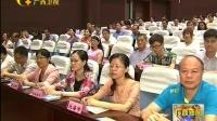 喻云林:把离退休干部资源开发好 运用好 150429 广西新闻