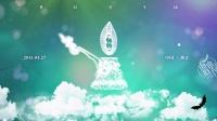 【碧鬼】【委托制作】梦幻星生园发布会视效