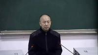 《中医各家学说》03、中医教育的评价问题(二)