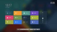 酷比魔方I7 Remix OS使用教程精简版