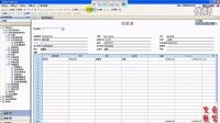 【文会教学】用友U872( 第130讲)-应收款管理收款结算部分核销部分形成预收款业务处理