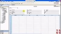 【文会教学】用友U872( 第131讲)-应收款管理收款结算全部形成预收款业务处理