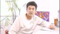 吉林卫视情景喜剧红男绿女-202【不买】