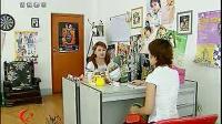吉林卫视情景喜剧红男绿女-204【出国】