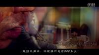 中国好人李东事迹片