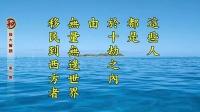 發大誓願#3_(淨空老和尚講於台灣華藏衛視)
