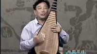 琵琶演奏法实用基础教程(指甲用锋)李光华讲解