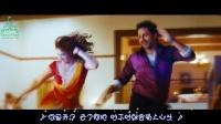南印度电影《迷魂炒饭》Biriyani 2013 中文字幕