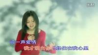 昨夜的雨今夜的你(dj)-彩虹影音