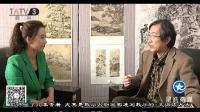 著名画家刘钢、泰山学院美术学院院长刘钢专访—星皓视频