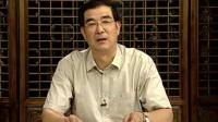 中国书法技法大全 楷书第一部分 第4讲 魏碑的主要特点(下)