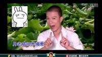 徐老师来巡山 第13期:偷家狂魔谁不服?