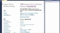 第一个程序   Windows程序设计001(SDK,小甲鱼主讲)