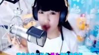 YY主播文儿神曲《娱+战歌》