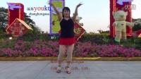 zhanghongaaa自编50步8分钟桑巴健身舞蹈教学版 原创