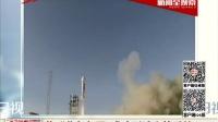 """美""""蓝色起源""""成功测试火箭系统 ..."""