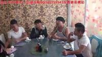 岭城兄弟2之《乡村囧事》高清版