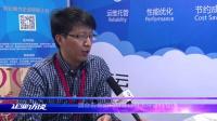 企业访谈 驱动中国专访上海驻云公司