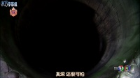 【BTS字幕组】和服之魅 第3集