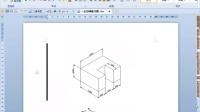 室内装修设计公司cad制图教程自学cad机械制图教程