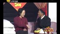 趙家班最新小品集錦趙本山 宋小寶 趙海燕《相親2》