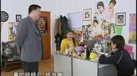 吉林卫视情景喜剧红男绿女-057【夜生活】