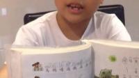 """小时候的课文""""司马光""""--http:/ ..."""