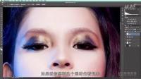 Photoshop人像后期处理教程PS教程 摄影后期处理 人物精修 五官处理 第02课 眼睛处理