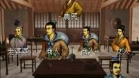 SS《三国志英杰传》通关视频 2/8