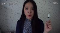 【敏子】近期爱用品分享 彩妆片