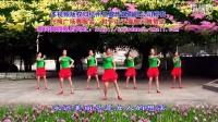 兴梅广场舞原创舞蹈《要做就做辣妈》正背面演示