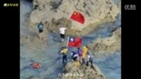 五种话配音钓鱼岛是中国的
