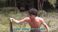 【徒手猎汉】澳洲小哥教你用毒蛇钓野兔 @柚子木字幕组