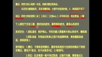 【流云解说三国杀】国战新武将—简析陈董于吉臧霸萌妹子