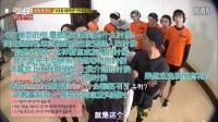 金钟国霸气秒杀花美男——running man2014 精彩镜头剪辑