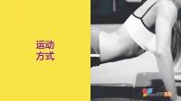 """【Amuscle女神自习课】让胸""""猛""""起来吧!"""