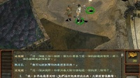 异域镇魂曲游戏流程解说004