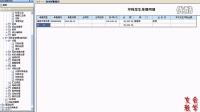 【文会教学】用友U872( 第134讲)-坏账处理