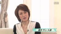 【宝塚☆スタートーク】蘭寿とむ_2 ずっと宝塚が好きでした!