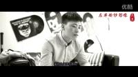 《纯净脆弱的心》大庆左岸微电影