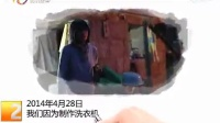 云南都市:拍客日记 新闻联合播 150504