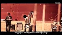 Jai Seng Jom Fa ( Love Don't Come) Myanmar Song