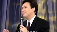 费玉清的清音乐13(费玉清、万芳)