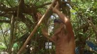 裸居小岛的日本老人